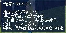 mabinogi_2016_06_30_013