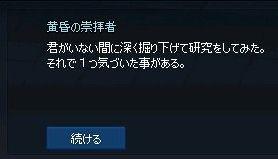 mabinogi_2017_09_29_006