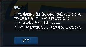 mabinogi_2017_09_28_074