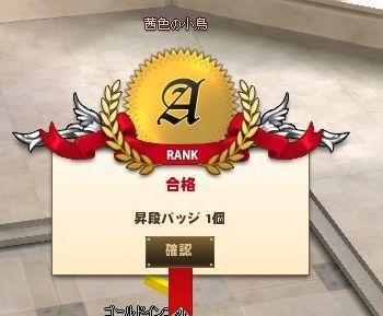 mabinogi_2017_07_19_015