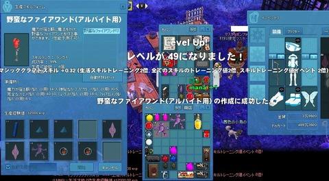 mabinogi_2017_04_10_011