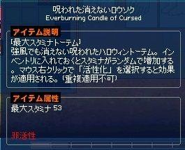 mabinogi_2017_11_21_007