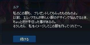 mabinogi_2017_10_08_036