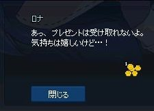 mabinogi_2017_09_28_115