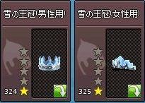 mabinogi_2017_11_19_004