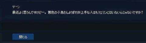 mabinogi_2017_11_22_003
