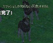 mabinogi_2017_09_27_050