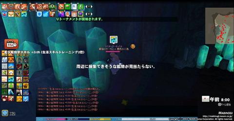 mabinogi_2016_07_15_005