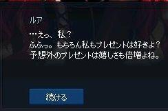 mabinogi_2017_10_08_031