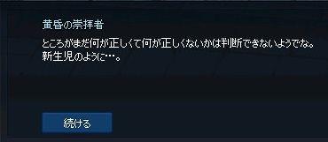 mabinogi_2017_09_29_010