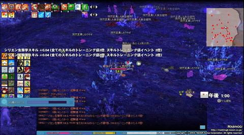 mabinogi_2017_05_10_003