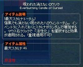 mabinogi_2017_11_21_036