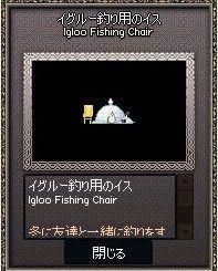 mabinogi_2017_11_27_004