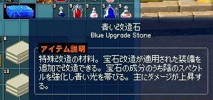 mabinogi_2017_09_11_007