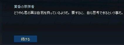 mabinogi_2017_09_29_008