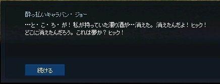mabinogi_2016_10_16_003