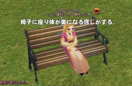 mabinogi_2017_02_16_004