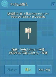 mabinogi_2017_05_06_002