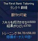mabinogi_2017_11_09_007