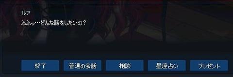 mabinogi_2017_10_08_027