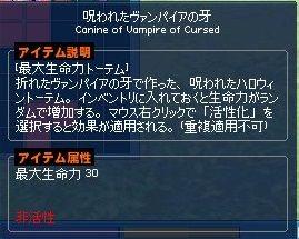 mabinogi_2017_11_21_044