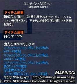 mabinogi_2017_09_26_015