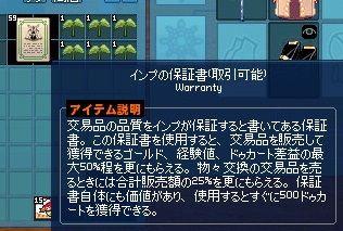 mabinogi_2017_02_16_014