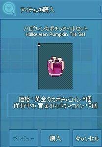 mabinogi_2017_11_21_060