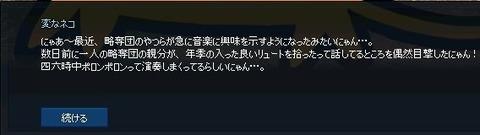 mabinogi_2017_09_28_070