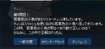 mabinogi_2017_09_27_056