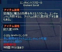 mabinogi_2017_09_26_001