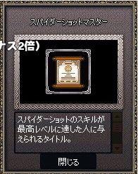 mabinogi_2016_07_09_011