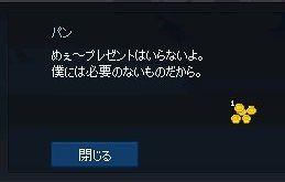 mabinogi_2017_09_28_117