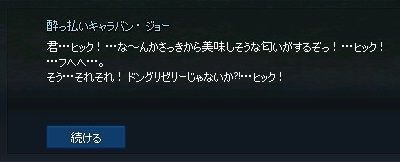 mabinogi_2016_10_12_041