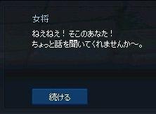mabinogi_2016_10_12_003