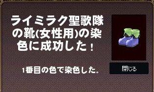 mabinogi_2017_09_29_017