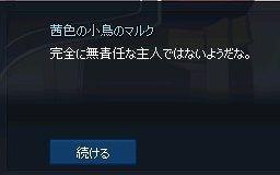 mabinogi_2017_05_05_008
