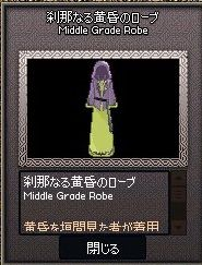 mabinogi_2017_09_29_020