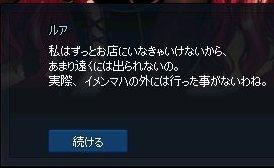 mabinogi_2017_10_08_042