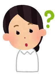 nurse3_1_question