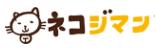 ネコジマン_ロゴ