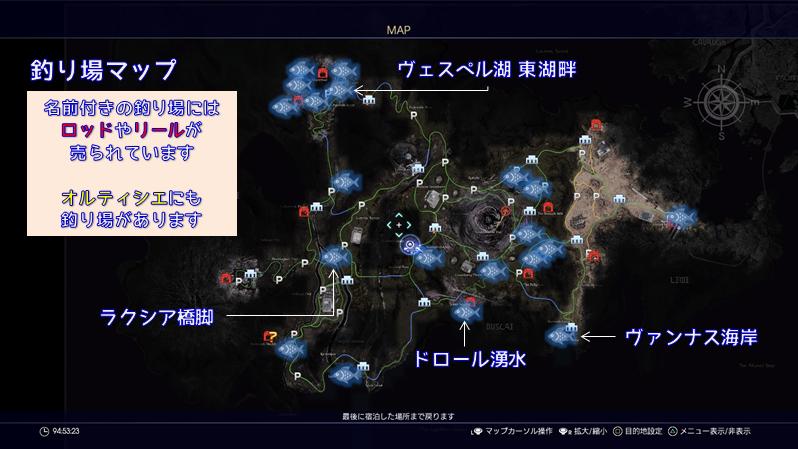 釣り場のマップ>