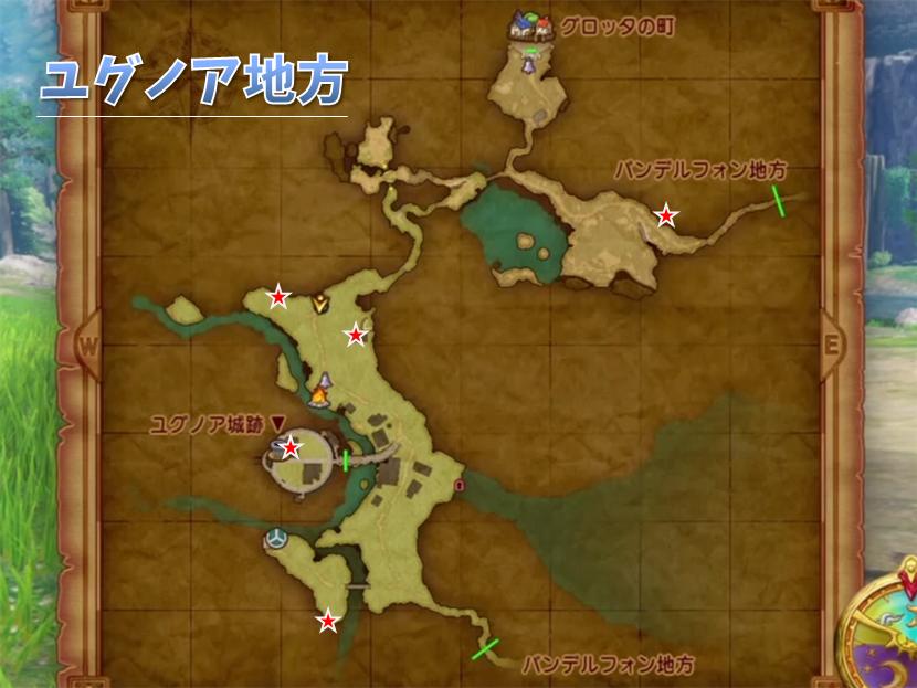 ユグノア地方 マップ