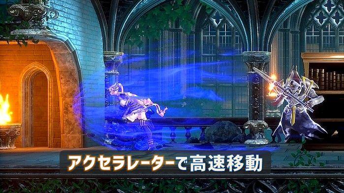 金 ブラッド ステインド 【PS4】Bloodstained: Ritual