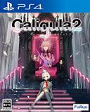 Caligula2 予約特典(スペシャルアルバムCD Side.リグレット) 付