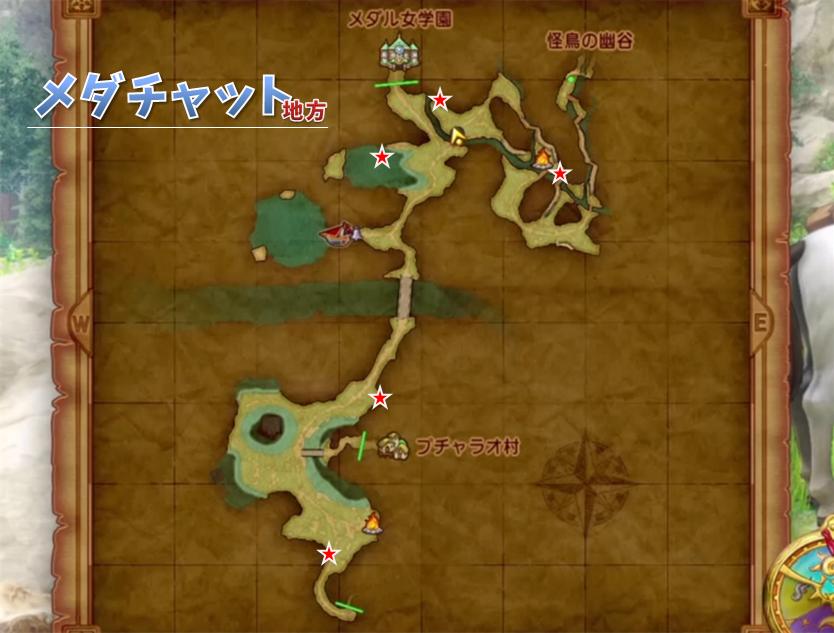 メダチャット地方 マップ