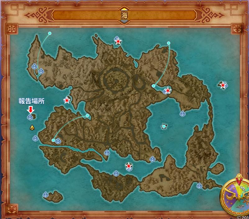5つの小島 マップ