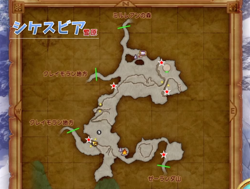 シケスビア雪原 マップ