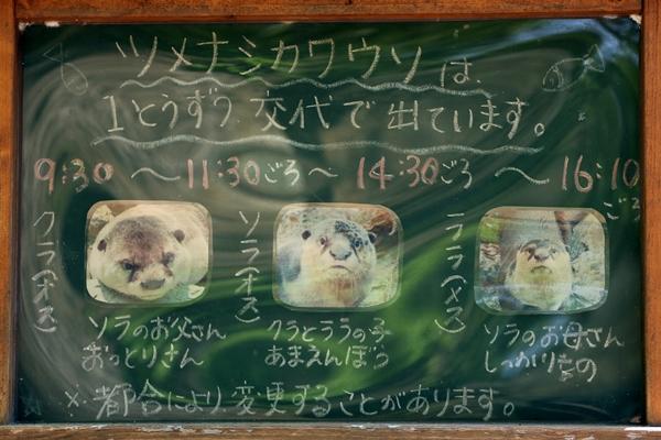 26_のいち動物公園_R5D_2039