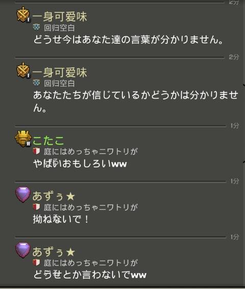 Screenshot_20190919-234031_1
